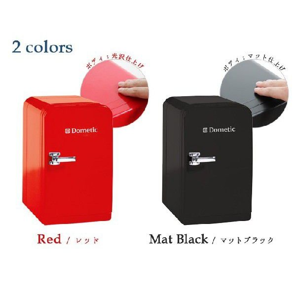 ミニ冷蔵庫 モビクール ミニフリッジ 2 MOBICOOL Mini Fridge 2 [F05 MB] 送料無料  特典付! あすつく対応|plywood|02