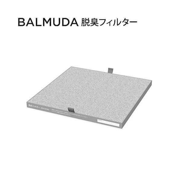 バルミューダ ザ・ピュア 脱臭フィルター A01A-D100の画像