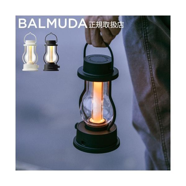バルミューダ ランタン led バルミューダ ザ・ランタン L02A BALMUDA The Lantern キャンプ