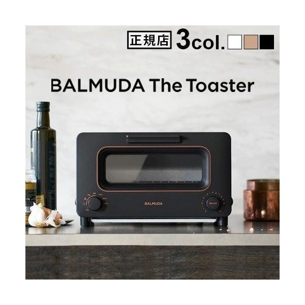 バルミューダ ザ・トースター おしゃれ 感動のトースター 2017年春モデル K01E 人気