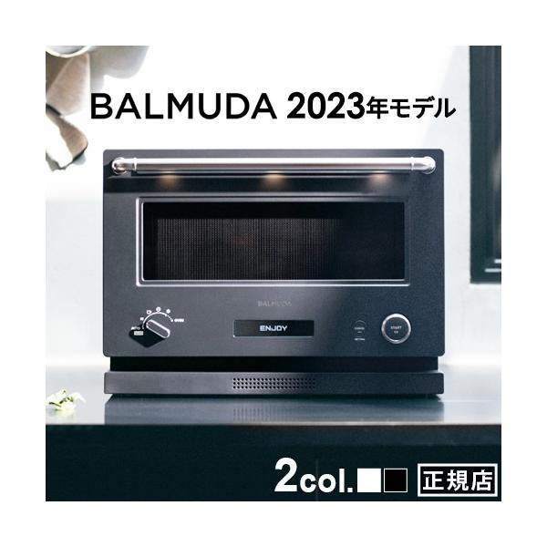 RoomClip商品情報 - オーブンレンジ バルミューダ ザ レンジ