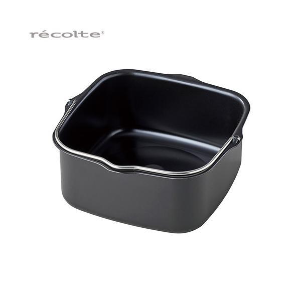 レコルト エアーオーブン専用 インナーポット ROU-1UG recolte Air Oven