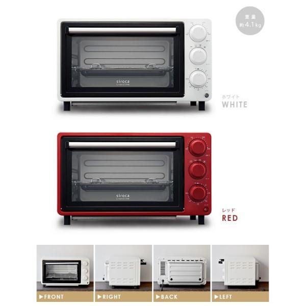 シロカ コンべクションオーブントースター おしゃれ 4枚 ノンフライヤーオーブントースター|plywood|02