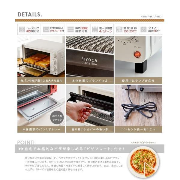 シロカ コンべクションオーブントースター おしゃれ 4枚 ノンフライヤーオーブントースター|plywood|03