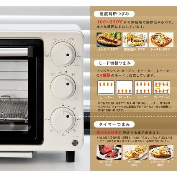シロカ コンべクションオーブントースター おしゃれ 4枚 ノンフライヤーオーブントースター|plywood|04