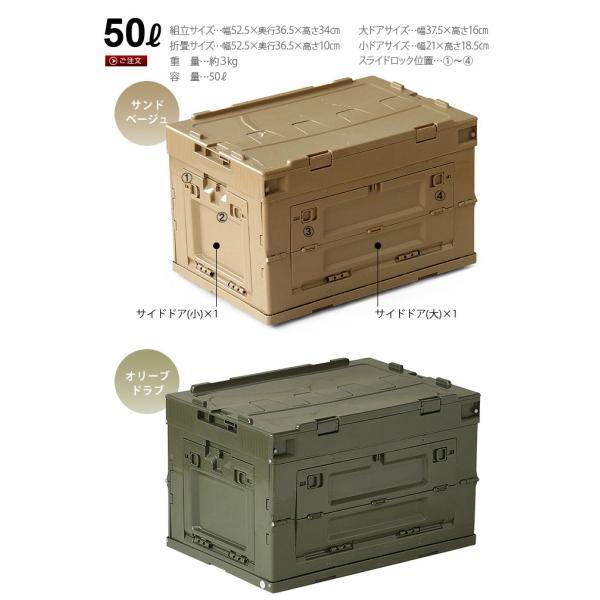 折りたたみコンテナ オリコン シェルフ 50L plywood 02