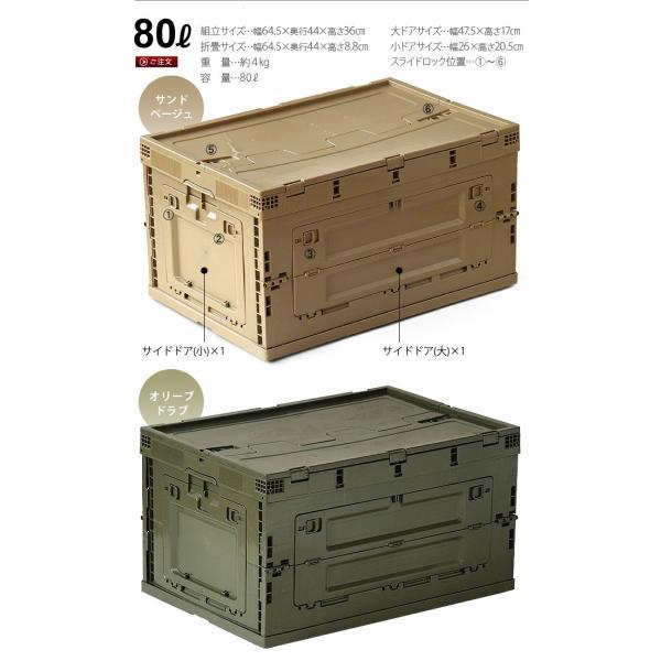 折りたたみコンテナ オリコン シェルフ 80L plywood 02