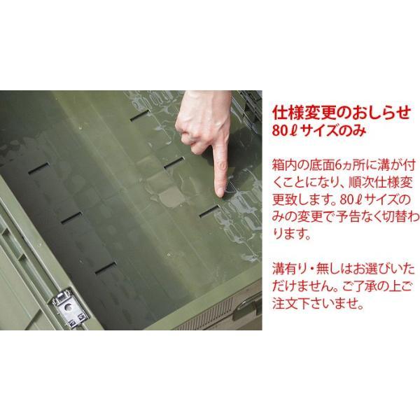 折りたたみコンテナ オリコン シェルフ 80L plywood 05