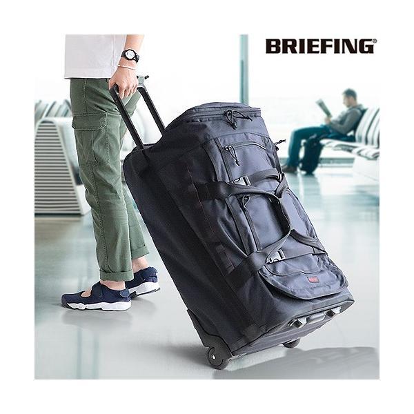 BRIEFING JET TRIP D-1 80L BRA201C41 ブリーフィング