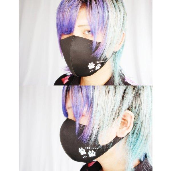オリジナルプリント3D立体フェイスマスク 返品交換不可/1点のみメール便可能/ff0004/113n|pmcorporation|05