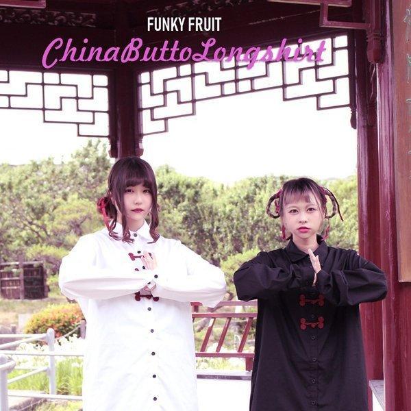 ファンキーフルーツ F.F.T collection チャイナボタンロングシャツトップス/メール便不可/ttp1480/07n|pmcorporation