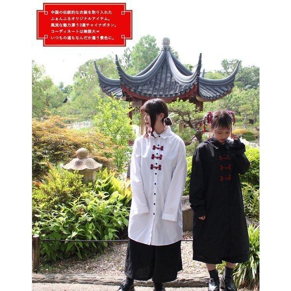 ファンキーフルーツ F.F.T collection チャイナボタンロングシャツトップス/メール便不可/ttp1480/07n|pmcorporation|10