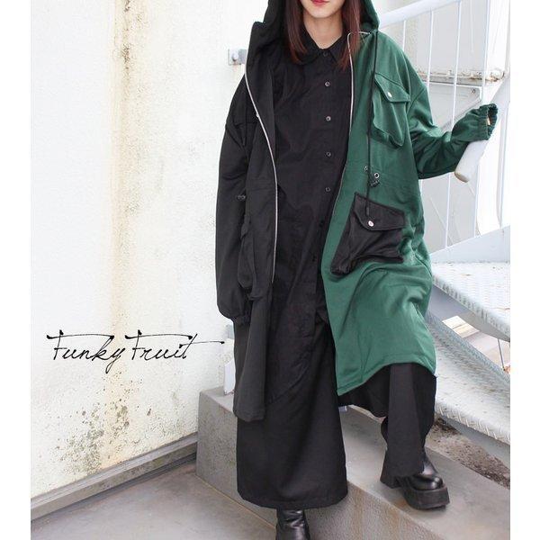2020S/S新作 ファンキーフルーツオリジナル Ku.fu-ku Bigポケット配色ジャージモッズコート/メール便不可/ttp1546/07n|pmcorporation|04