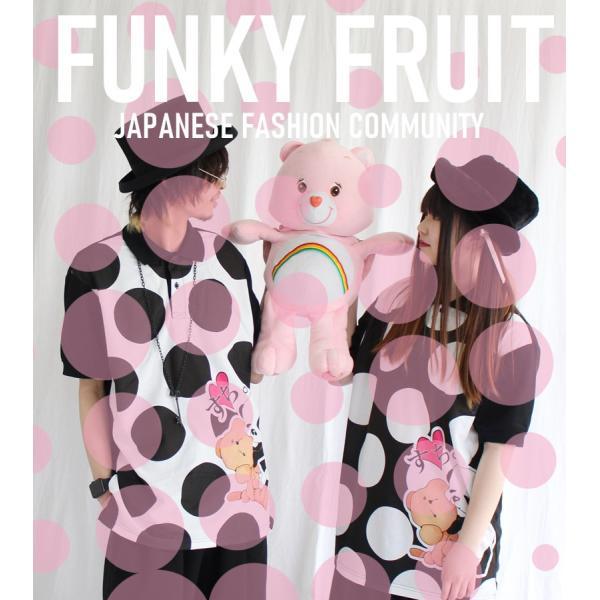 ファンキーフルーツオリジナル Bear&Panda すち!ベア&パンダフルグラフィック ポロシャツ/1点のみメール便可能/ttp1550-3/07n|pmcorporation|02