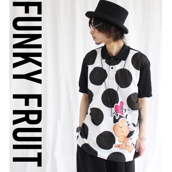 ファンキーフルーツオリジナル Bear&Panda すち!ベア&パンダフルグラフィック ポロシャツ/1点のみメール便可能/ttp1550-3/07n|pmcorporation|11