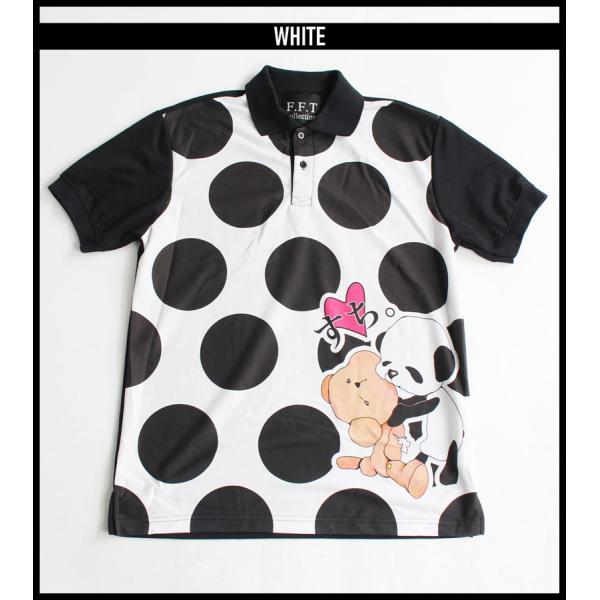 ファンキーフルーツオリジナル Bear&Panda すち!ベア&パンダフルグラフィック ポロシャツ/1点のみメール便可能/ttp1550-3/07n|pmcorporation|14