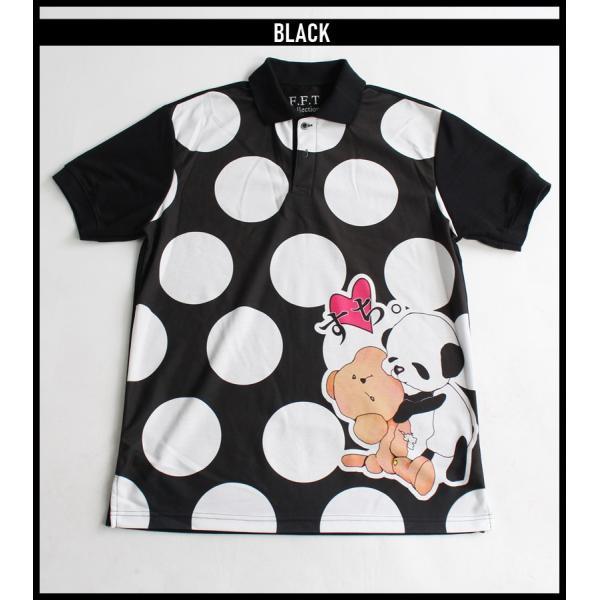 ファンキーフルーツオリジナル Bear&Panda すち!ベア&パンダフルグラフィック ポロシャツ/1点のみメール便可能/ttp1550-3/07n|pmcorporation|15