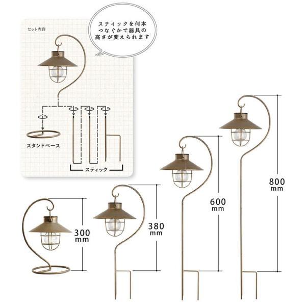 ガーデンライト ラテルネ ソーラーガーデンライト スタンドタイプ ランタン風|pocchione-kabegami|02