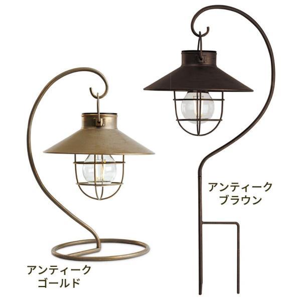 ガーデンライト ラテルネ ソーラーガーデンライト スタンドタイプ ランタン風|pocchione-kabegami|03