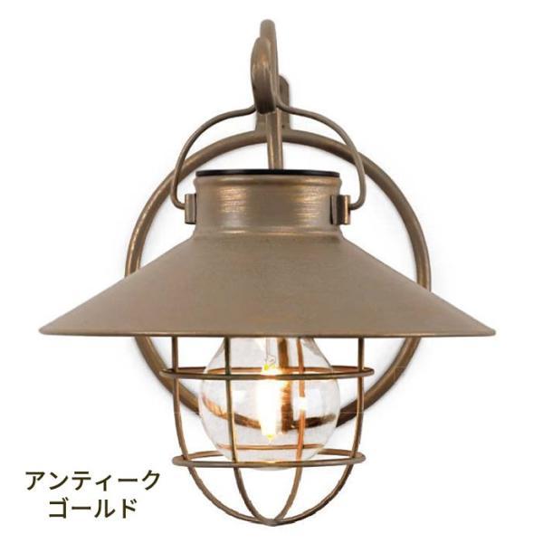 ガーデンライト ラテルネ ソーラーガーデンライト ウォールブラケットタイプ ランタン風 pocchione-kabegami 02