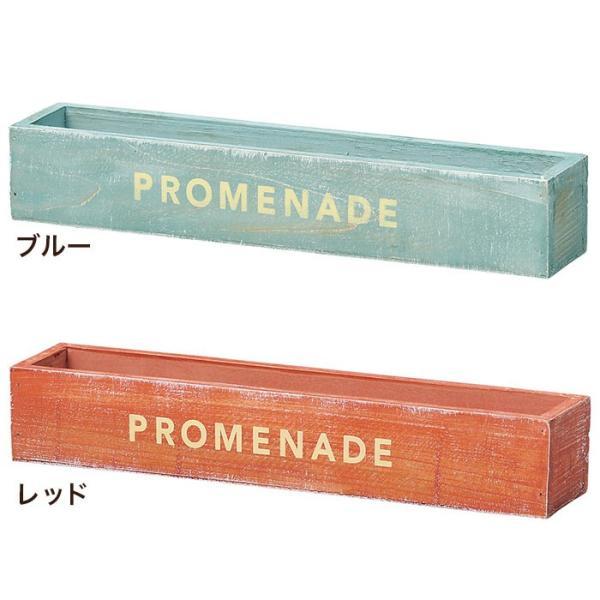 プランター ノルディックボックス ロングレクタングルミニウッド pocchione-kabegami 02