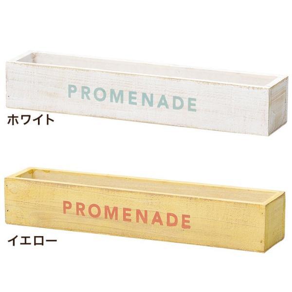 プランター ノルディックボックス ロングレクタングルミニウッド pocchione-kabegami 03