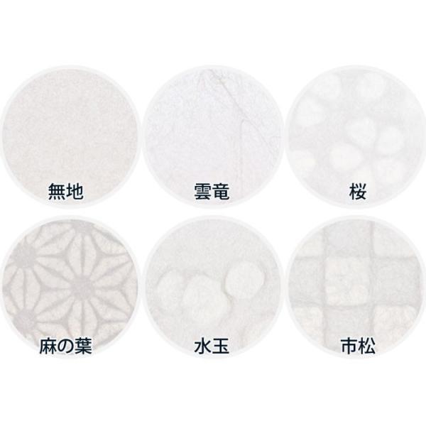 水だけで簡単に窓に貼ることができる<新素材>窓和紙|pocchione-kabegami|02