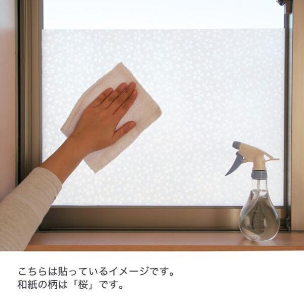 水だけで簡単に窓に貼ることができる<新素材>窓和紙|pocchione-kabegami|03