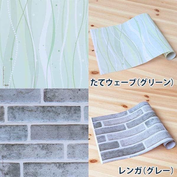 DECO障子紙 美濃判 28cm×94cm|pocchione-kabegami|11