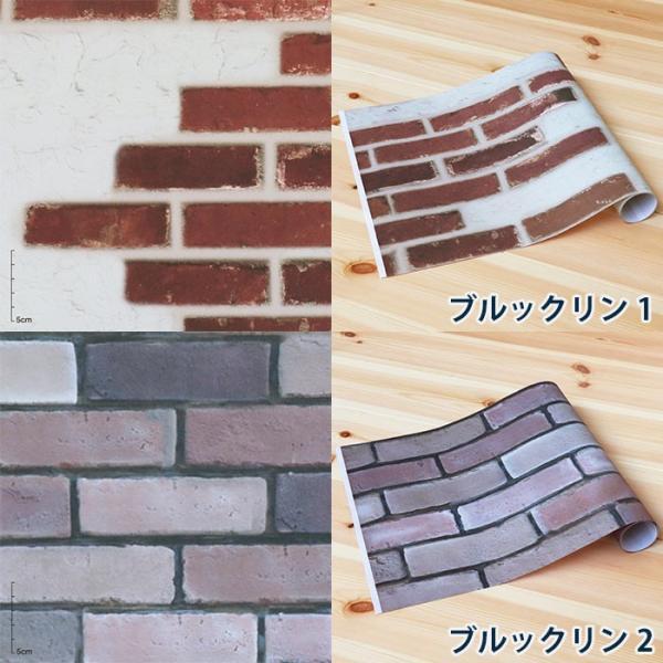 DECO障子紙 美濃判 28cm×94cm|pocchione-kabegami|12