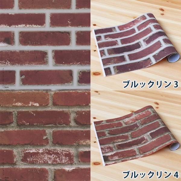 DECO障子紙 美濃判 28cm×94cm|pocchione-kabegami|13