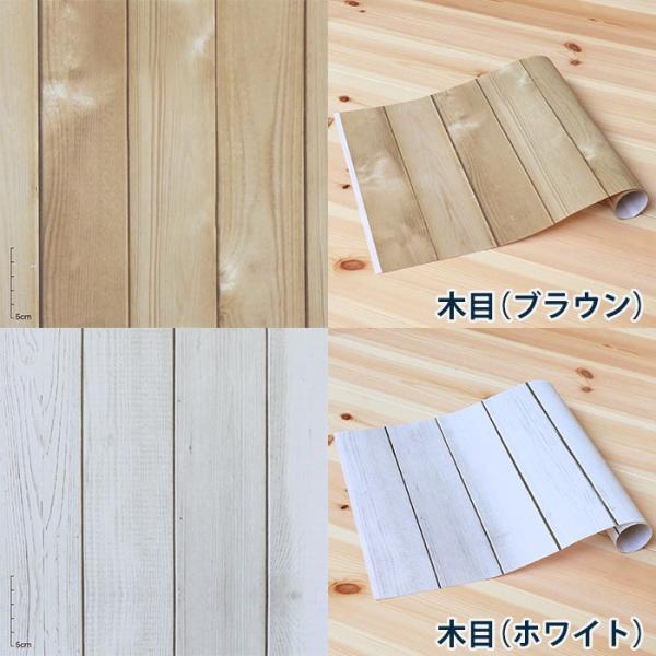 DECO障子紙 美濃判 28cm×94cm|pocchione-kabegami|14