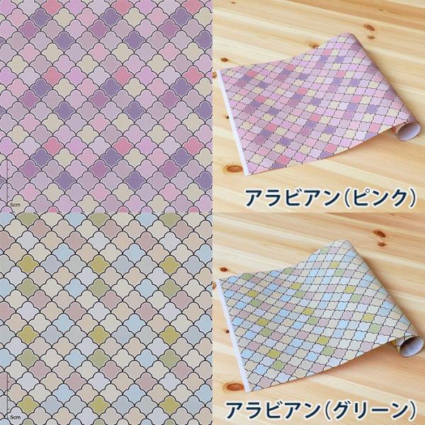 DECO障子紙 美濃判 28cm×94cm|pocchione-kabegami|08