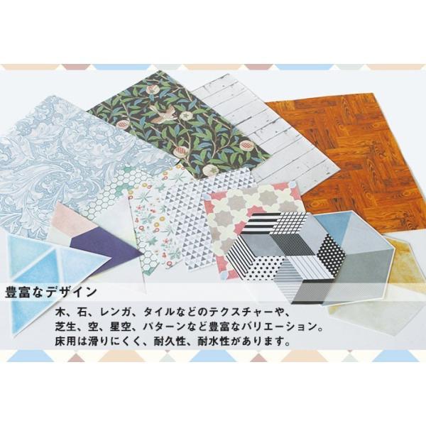 粘着シート mt CASA SHEET 壁用 460mm角|pocchione-kabegami|04