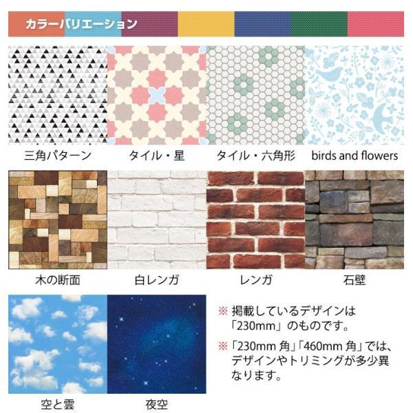 粘着シート mt CASA SHEET 壁用 460mm角|pocchione-kabegami|06