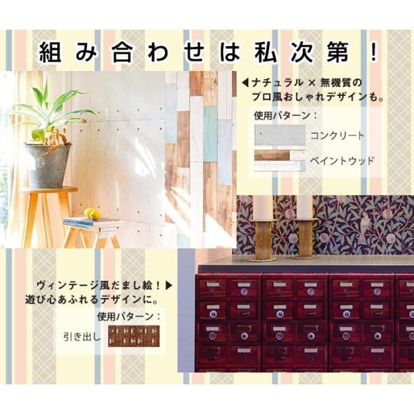 壁紙テープ mt CASA FLEECE 230mm×10m巻 pocchione-kabegami 04