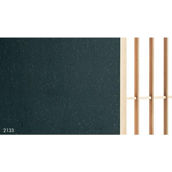 壁紙 のりなし シンコール 和 SW2126 - SW2133|pocchione-kabegami|02