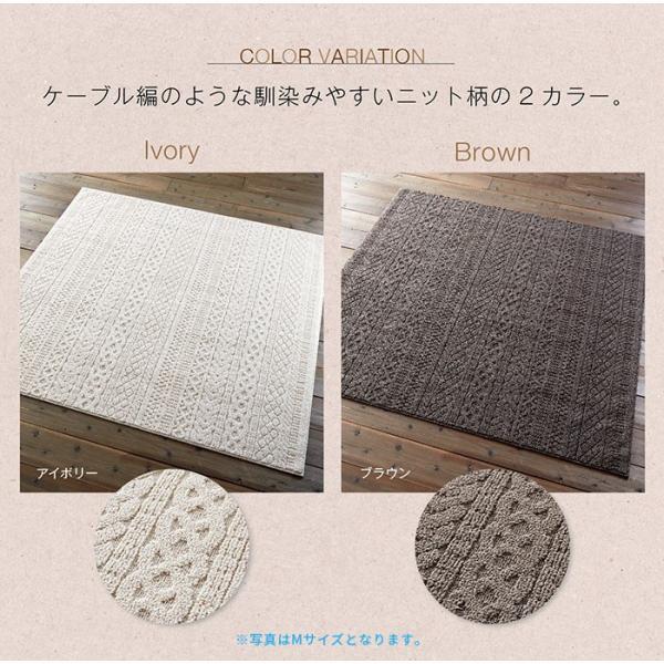 ラグ 日本製 カレン L 185×240cm (送料無料 沖縄・離島のぞく)|pocchione-kabegami|02