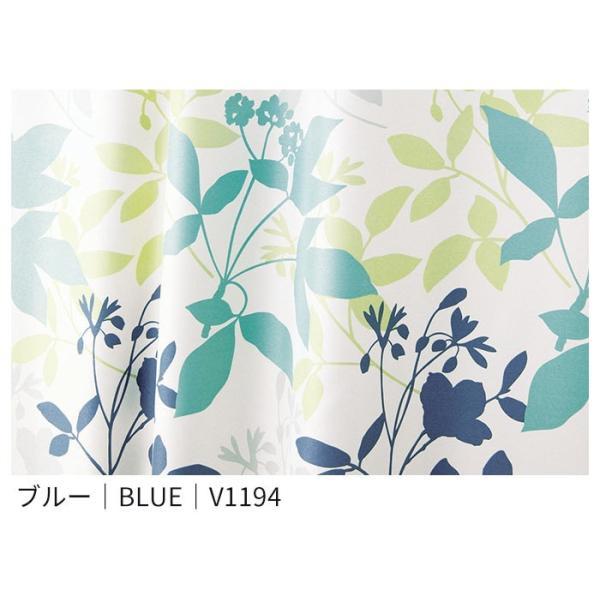 カーテン生地 DESIGN LIFE 「FLORA フローラ」 150cm巾 (1m以上10cm単位) ドレープカーテン|pocchione-kabegami|02