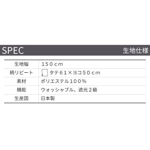 カーテン生地 DESIGN LIFE 「FLORA フローラ」 150cm巾 (1m以上10cm単位) ドレープカーテン|pocchione-kabegami|04