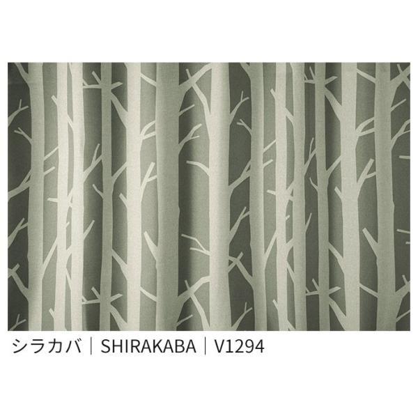 カーテン生地 DESIGN LIFE 「SHIRAKABA シラカバ」 150cm巾 (1m以上10cm単位) ドレープカーテン|pocchione-kabegami|02