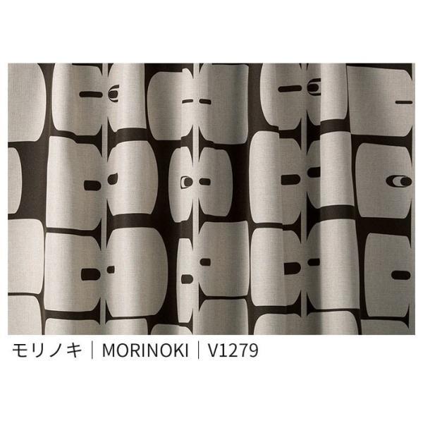 カーテン生地 DESIGN LIFE 「MORINOKI モリノキ」 150cm巾 (1m以上10cm単位) ドレープカーテン|pocchione-kabegami|02