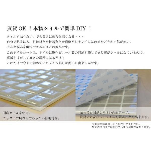 モザイクタイルステッカー ハルちゃん ロマネス 25×25mm角(15×15cmシート) ライトブルー|pocchione-kabegami|03