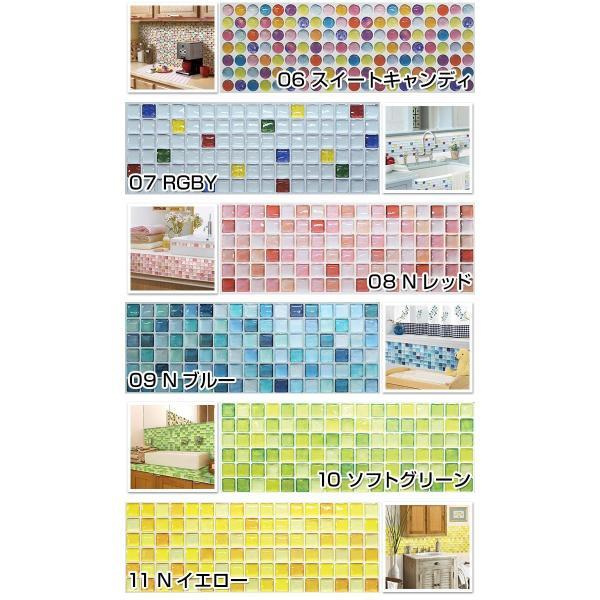 モザイクタイルシール 長方形シート|pocchione-kabegami|03