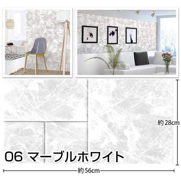 クッションシート 石目調 フォームタイル|pocchione-kabegami|09