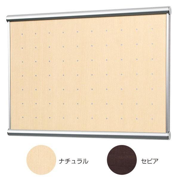 マグネットボード ウッディボード 30×45cm|pocchione-kabegami