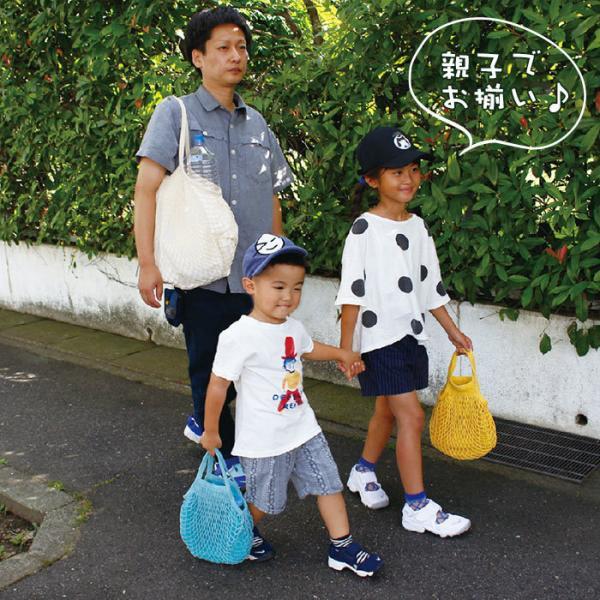 エコバッグ おしゃれ トートメッシュバッグ|pocchione-kabegami|05