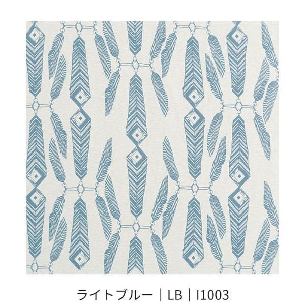 既製カーテン イヴァナヘルシンキ 「インディアンサマー」 100×178cm|pocchione-shuno|02
