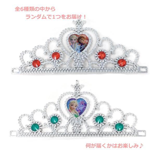 アナと雪の女王2 ゴージャスティアラ(6種類アソート)  4510133277744 キャラクター グッズ poccl 03