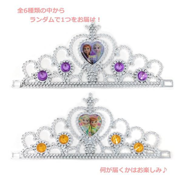 アナと雪の女王2 ゴージャスティアラ(6種類アソート)  4510133277744 キャラクター グッズ poccl 04